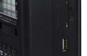 ورودی USB رادیو مارشال ME-1113