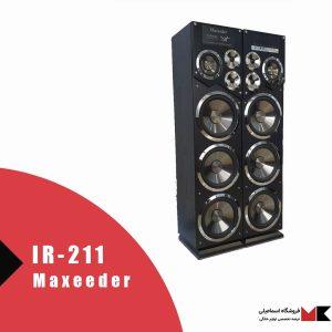 باند و اسپیکر مکسیدر مدل IR 211