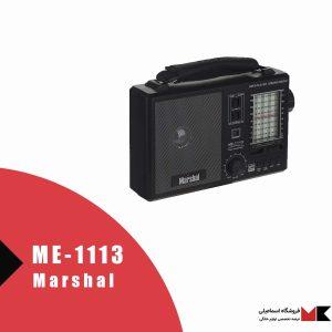 رادیو بلوتوث مارشال مدل ME-1113