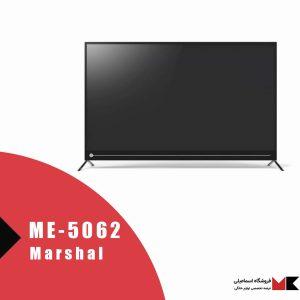 تلویزیون مارشال ME-5062 یک تلویزیون هوشمند با کیفیت 4k است
