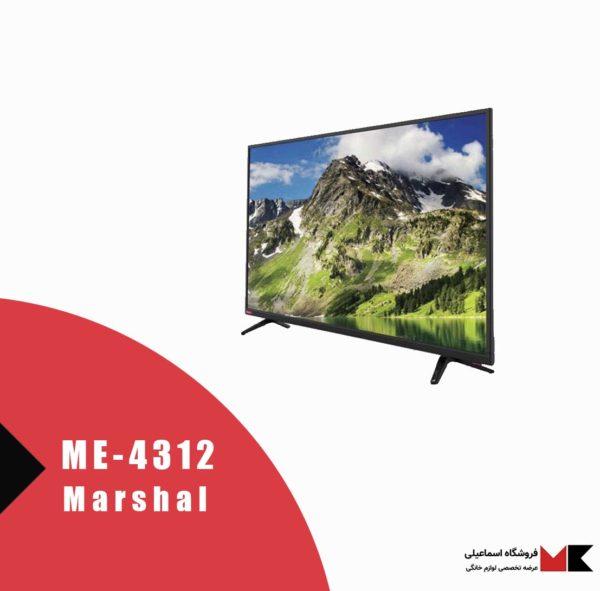 تلویزیون ۴۳ اینچ مدل ۴۳۱۲ مارشال