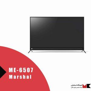 تلویزیون ۶۵ اینچ مدل ۶۵۰۷ مارشال