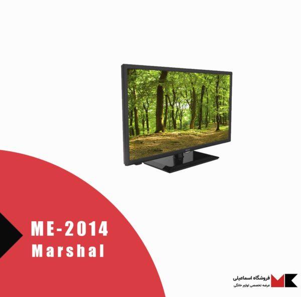 تلویزیون ۲۰ اینچ مدل ۲۰۱۴ مارشال