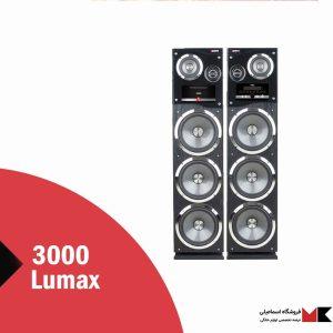 اسپیکر لومکس مدل NG3000