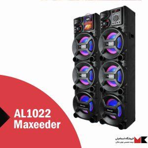 DJ اسپیکر مکسیدر مدل AL1022