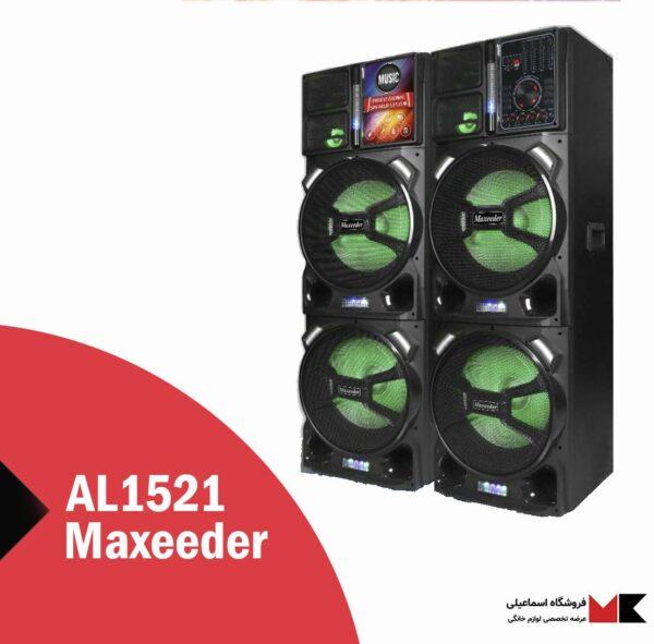 dj-اسپیکر-مکسیدر-مدل-al1521