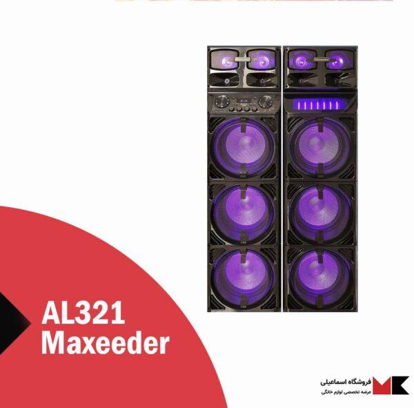 DJ اسپیکر مکسیدر مدل AL321