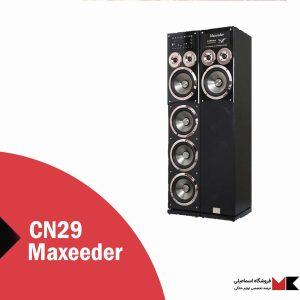 باند و اسپیکر مکسیدر مدل CN29
