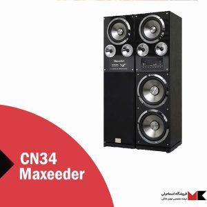 باند و اسپیکر مکسیدر مدل CN34