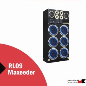 باند و اسپیکر مکسیدر مدل RL09
